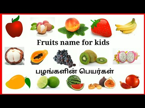 FRUITS NAME   FRUITS NAME IN ENGLISH/SPELLING   FLASHCARDS   TAMIL FRUITS NAME  பழங்கள்  