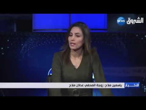 شاهد.. هذا ما قاله الصحافي عدلان ملاح لزوجته في السجن