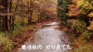 武田鉄矢 - 少年期