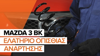Παρακολουθήστε τον οδηγό βίντεο σχετικά με την αντιμετώπιση προβλημάτων Λάδι κινητήρα DODGE