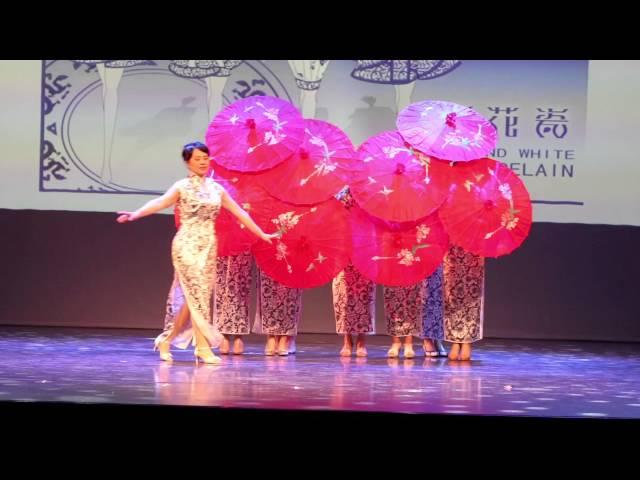?????- ???? The Blue & White Porcelain Dance - YaoRao QiPao