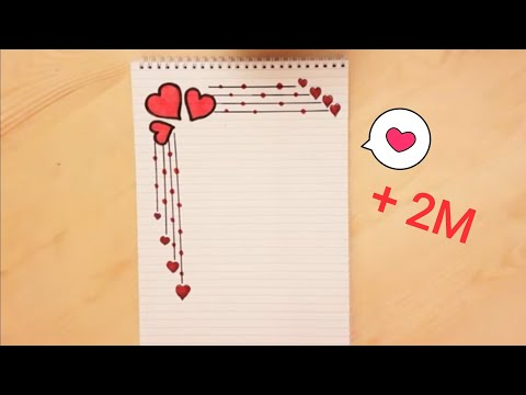 تزيين الدفاتر من الداخل سهل للصغار/ simple border designs on paper #1