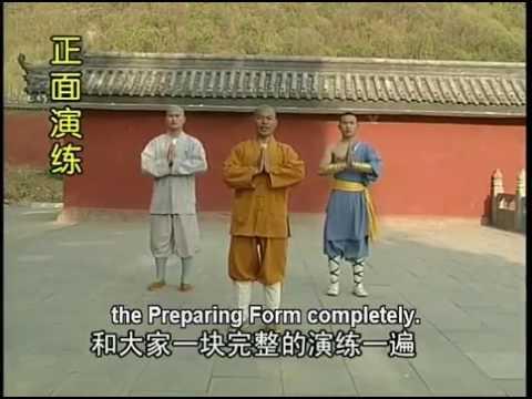 Shi de Yang - 11 - Xiao Tong Bei (Shaolin Small Backward) Road 1