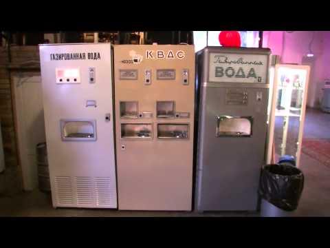 Автоматы с газированной водой