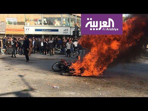 الشعب الإيراني يتظاهر فقرا.. والنظام يبني قاعدة عسكرية  - نشر قبل 52 دقيقة