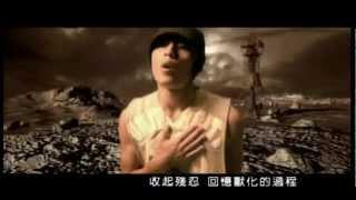 Jay Chou 周杰倫【半獸人 Half-beast Human】-Official Music Video