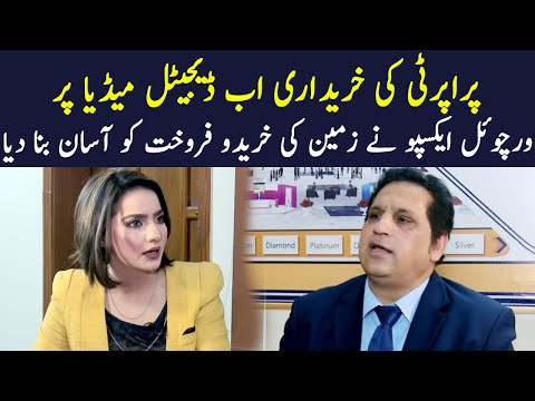 Property Ki Kharedari Ab Digital Media Par | Yahan Sub Bikta Hai | 27 February 2021 | Lahore Rang