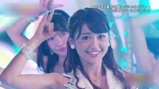 AKB 前世紀の最強メンバー AKB48 検索動画 12
