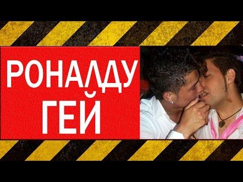 Парни геи Фото мужчин и парней Самые красивые и