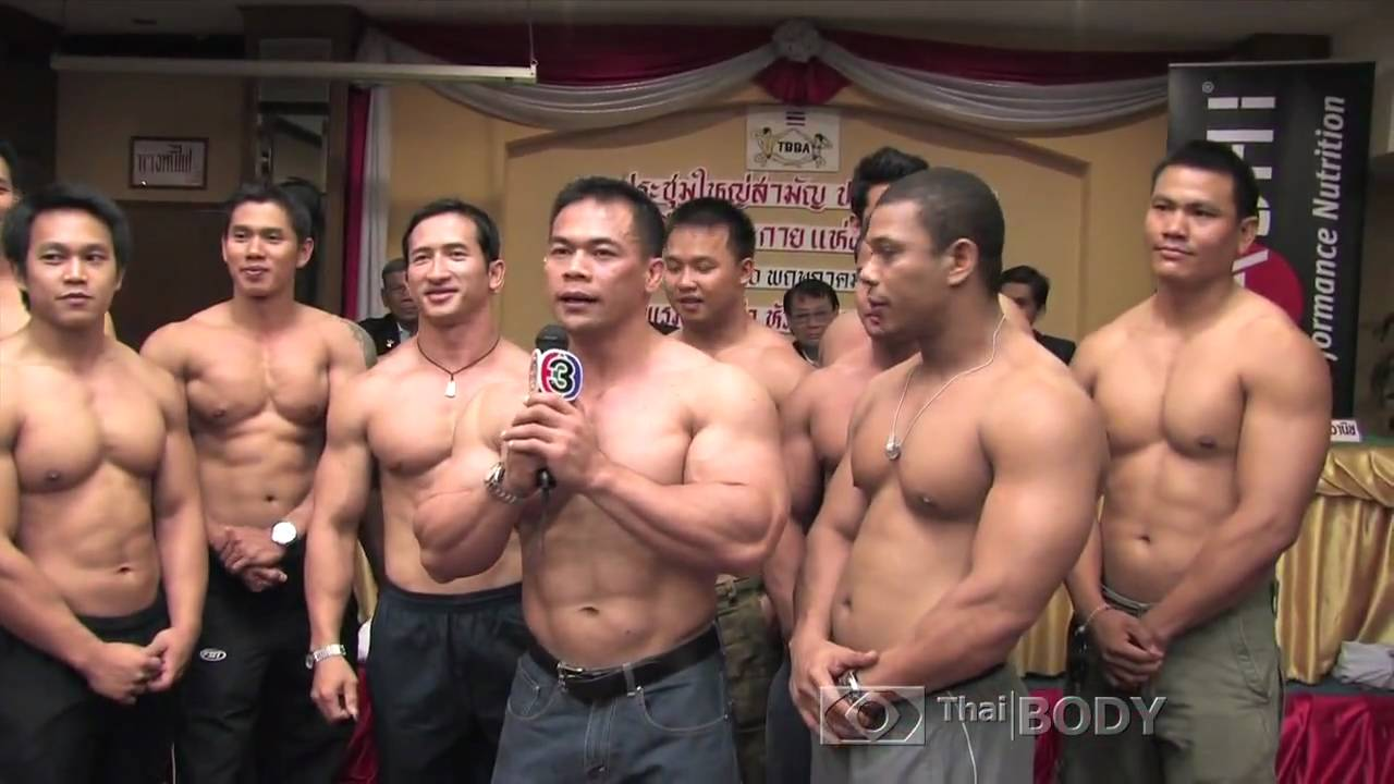 Thai Bodybuilding Team Presentation and TBBA Congress