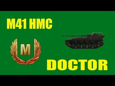 М41 НМС гайд / Арта М 41 НМС