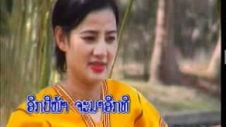 Pheng Lao Kyo Sao Barn Keun.dat
