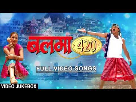 BALMA 420 | BHOJPURI MOVIE VIDEO SONGS JUKEBOX | FEAT. MANOJ TIWARI & URVASHI CHAUDHARY