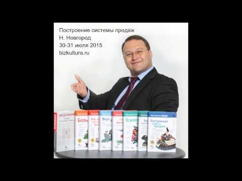 налоговых управление продажами обсудить россия Восток, такси занимается