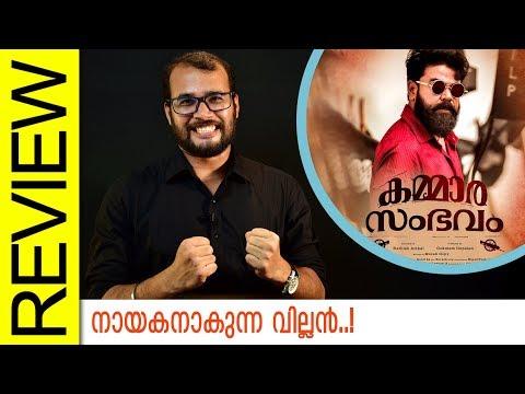 Kammara Sambhavam Malayalam Movie Review...