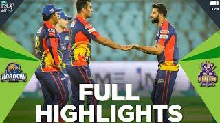 PSL2021 Full Highlights Karachi Kings Vs Quetta Gladiators Match 1 HBL PSL 6 MG2T