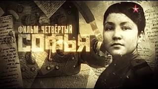Прекрасный полК Фильм 4