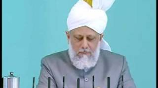 Friday Sermon: 1st May 2009 - Part 6 (Urdu)