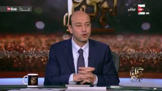 بالفيديو..عمرو أديب:«زلزال كبير يضرب مصر قريبًا.. ولابد من توعية الناس»