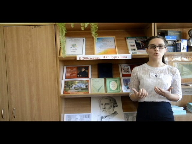Изображение предпросмотра прочтения – НикаЗахарова читает произведение «Русский язык» И.С.Тургенева
