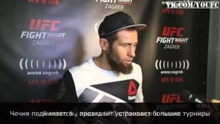 Майрбек Тайсумов о проведении UFC в Чечне