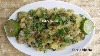 Karela Bharta Recipe