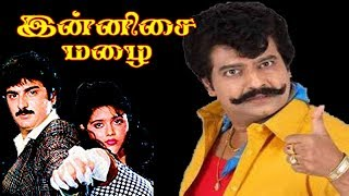 இன்னிசை மழை | Innisai Mazhai | Neeraj,Parveen,Vivek | Superhit Tamil Movie HD