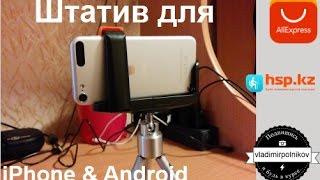 видео iPhone 5S: настало время технологии NFC