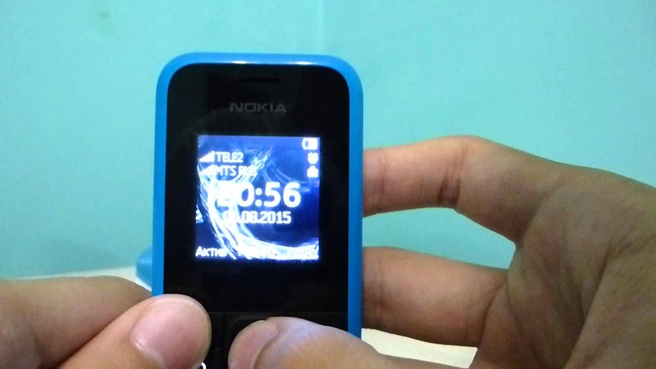 Детские телефоны BB-Mobile - Жучок и Маячок - YouTube