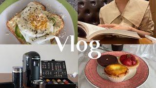 [Vlog] 그냥 평범한 일상 기록 l 현대백화점 l …