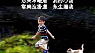 有福的確據(粵) thumbnail