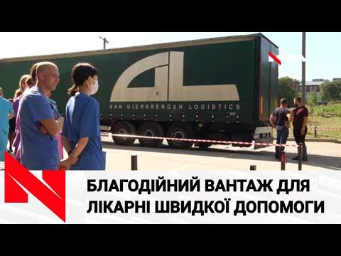 Телеканал НТА: Волонтери передали лікарні швидкої меддопомоги понад 100 функціональних ліжок