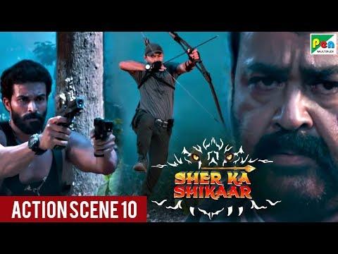 SHER KA SHIKAAR | शेर का शिकार | Mohanlal, Kamalinee Mukherjee & Namitha | Full ACTION Scene 10