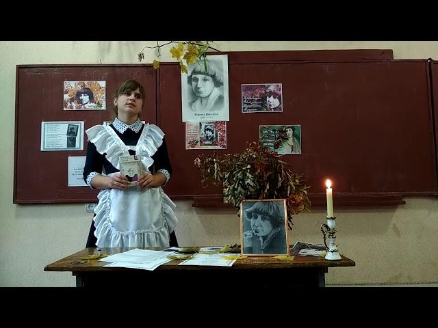 Изображение предпросмотра прочтения – ЕкатеринаДорош читает произведение «Моим стихам, написанным так рано…» М.И.Цветаевой
