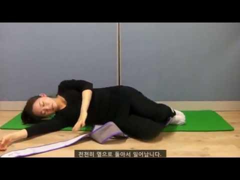 허리 디스크,허리통증,만성요통-디스크매직 3단계 사용방법+운동