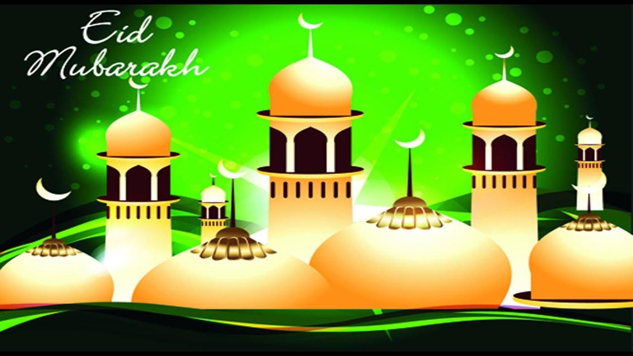 Eid Mubarak 2016 Wishes Greetings E Card Whatsapp