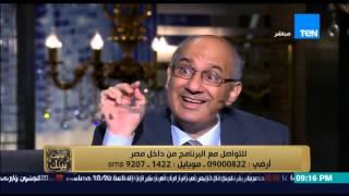 البيت بيتك - د/ ياسر ثابت الكاتب والمدون ... الإعلام يتلاعب بالعقول بسبب الفراغ التشريعي