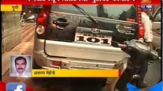 Pune : Firing In Gang War