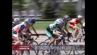 Гонка-критериум завершила орловскую неделю велоспорта
