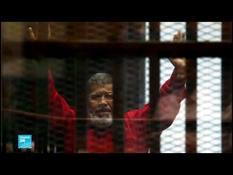 ردود فعل دولية متباينة حول وفاة الرئيس المصري السابق محمد مرسي  - نشر قبل 2 ساعة