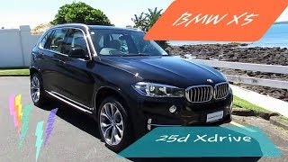 Brand new BMW X5 2018 25d xdrive test drive review - بم دبليو اكس 5
