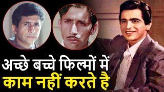 Dilip Kumar ने Naseeruddin Shah के एक्टर बनने का सपना क्यों तोडा था। Dilip Kumar Naseeruddin Shah
