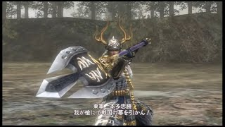 Samurai Warriors 2 HD Version (PS3) All Characters intros