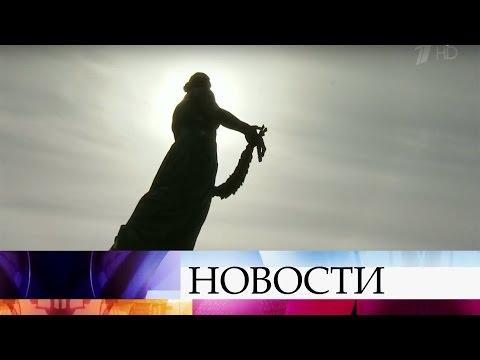 Волгоград встречает чемпионат мира по футболу-2018