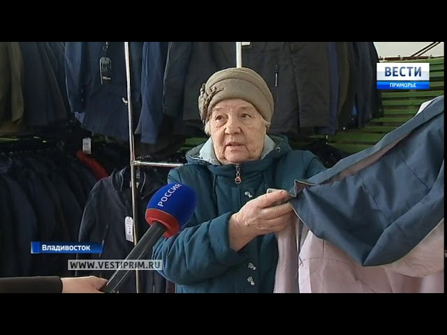 5152b1c8e18f3 Выставка-продажа курток по доступной цене работает во Владивостоке »  Новости Владивостока и Приморского края - Вести: Приморье