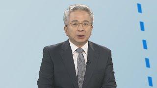 [김대호의 경제읽기] 신세계·네이버, 이베이코리아 인수…