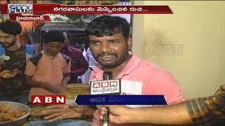 Special Story On Kachiguda Panipuri | Hyderabad | ABN Telugu