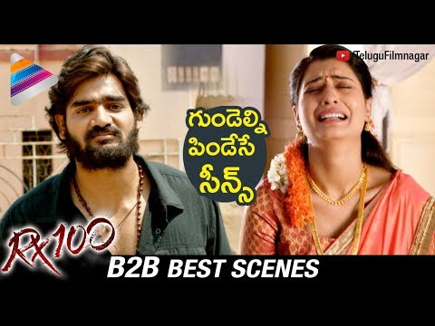 RX 100 Back to Back Best Scenes | Kartikeya | Payal Rajput | #Rx100 2018 Movie | Telugu FilmNagar