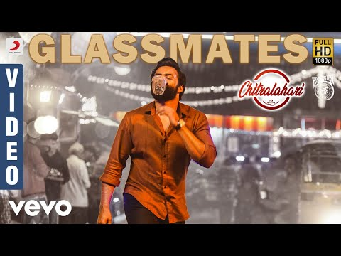 Chitralahari Glassmates Video Telugu  Sai Tej  Devi Sri Prasad