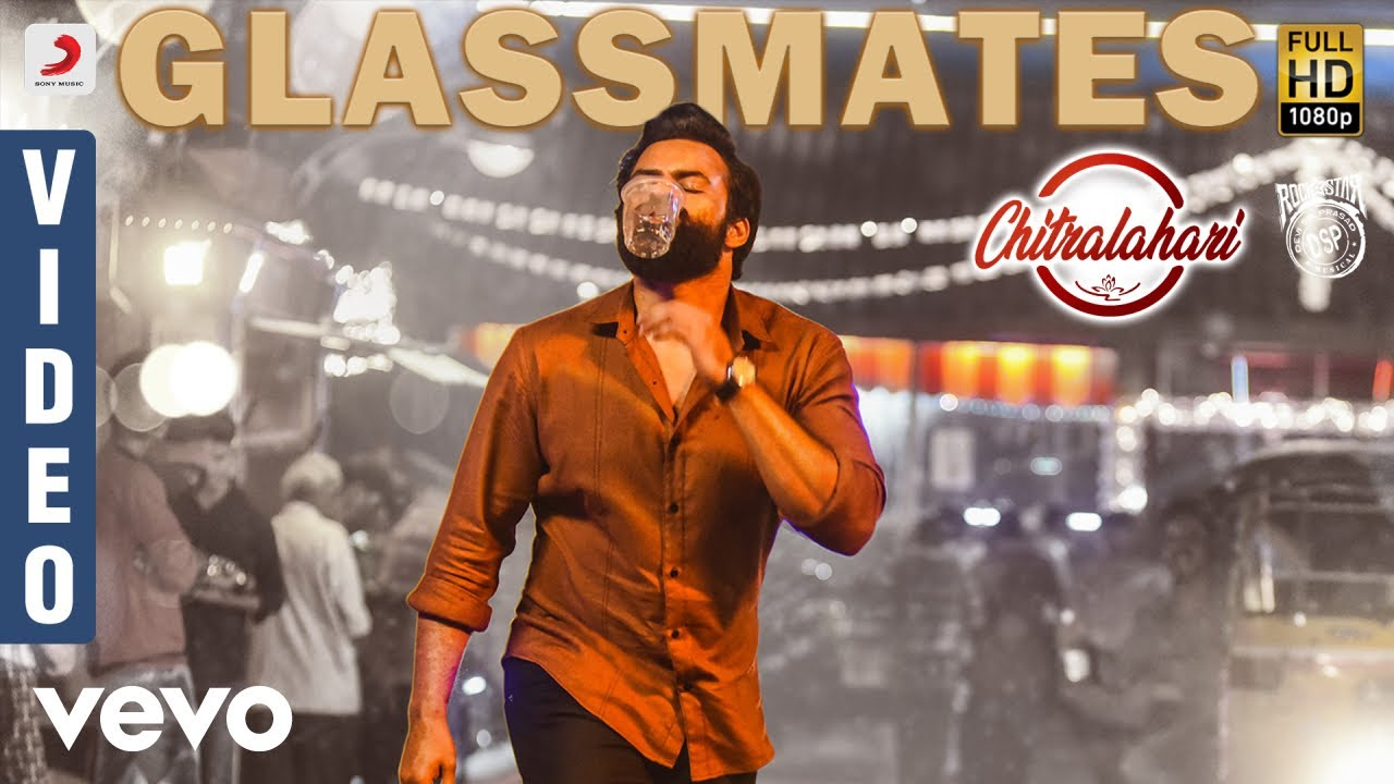 Download Chitralahari - Glassmates Video (Telugu) | Sai Tej | Devi Sri Prasad
